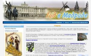 Ejemplo web - Guiado ruso en Madrid
